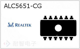ALC5651-CG