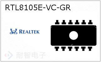 RTL8105E-VC-GR