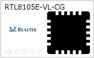 RTL8105E-VL-CG