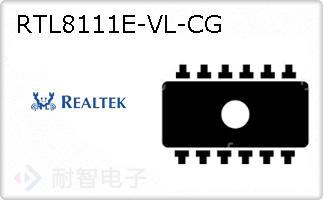 RTL8111E-VL-CG