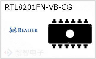 RTL8201FN-VB-CG