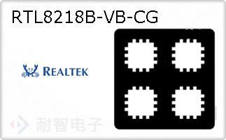 RTL8218B-VB-CG