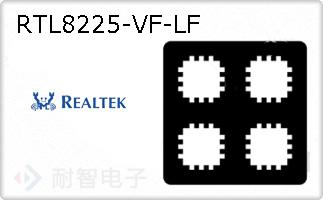 RTL8225-VF-LF