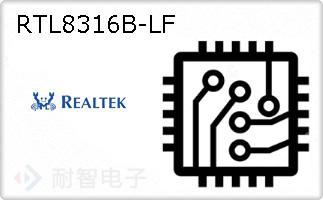 RTL8316B-LF