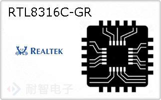 RTL8316C-GR