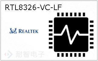 RTL8326-VC-LF