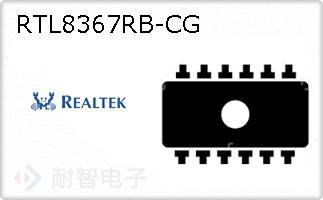 RTL8367RB-CG