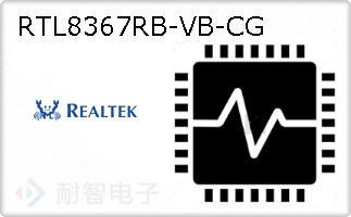 RTL8367RB-VB-CG