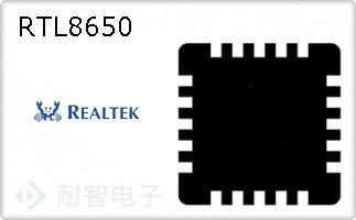 RTL8650