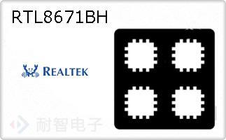 RTL8671BH的图片
