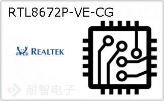 RTL8672P-VE-CG
