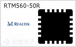 RTM560-50R