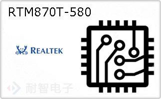 RTM870T-580